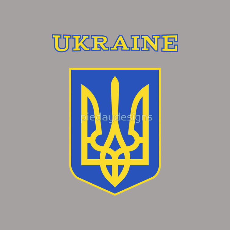 ukraine, ukrainian, flag, coat of arms, ukrainian cost of arms, trident, shield, tryzub, flag of ukraine, ukrainian flag